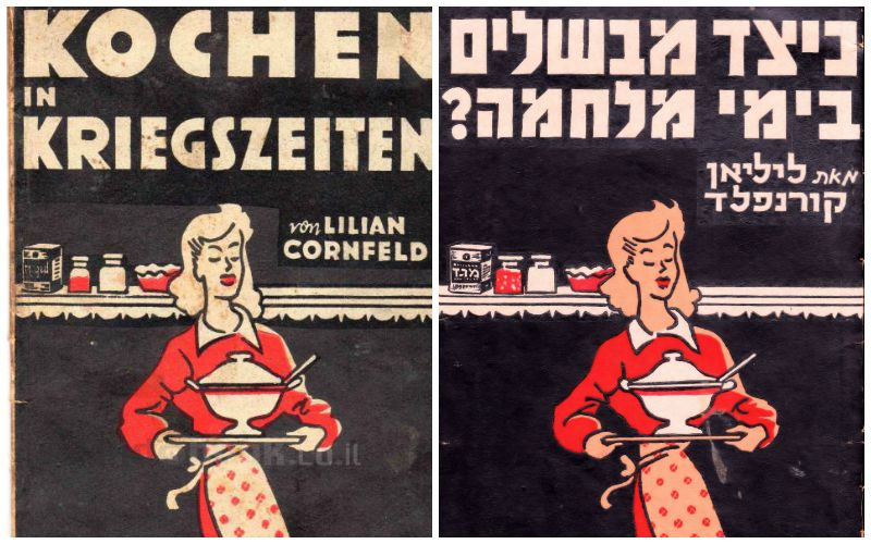 The two covers (German and Hebrew)